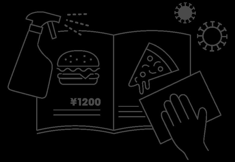img_pro02--menubook